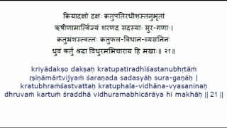 Download Shiva Mahimna Stotram MP3 song and Music Video