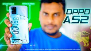 OPPO A52 in Sri Lanka