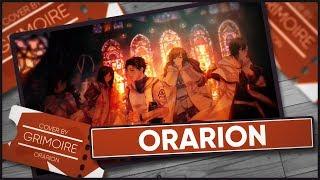 【HRRCB-R1】Orarion/オラリオン [ACAPELLA] 【grimoire】