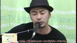 ウィンターソングカヴァーアルバム 【小町の冬歌~WINTER PURE SONGS~...