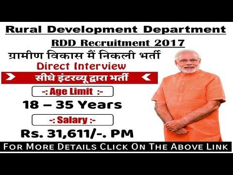 Rural Development Department (RDD) Recruitment 2017 | Sarkari Naukri | Govt Job