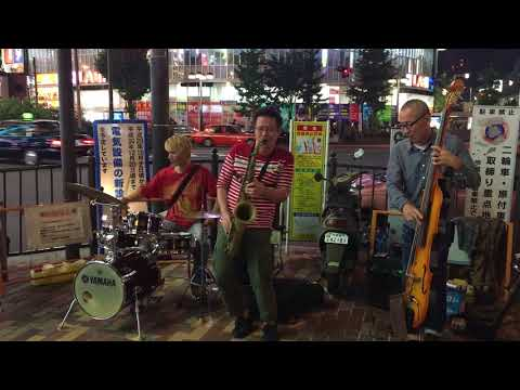 """Spain"" by George Kano Trio Live at street in Shinjuku 08/10/2017"