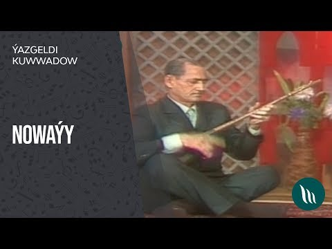 Ýazgeldi Kuwwadow - Nowaýy (halk sazy)