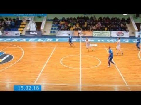 ТРК ВіККА: У Черкасах стартували футзальні матчі фінального етапу обласного чемпіонату