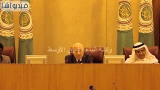 """بالفيديو : """"نبيل العربى"""" يوصى جامعة الدول العربية  """"بفلسطين وسوريا """""""