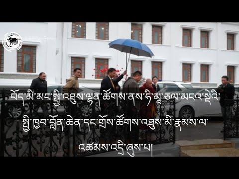 Himachal is a world tourist destination due to Dalai Lama : CM Jai Ram Thakur