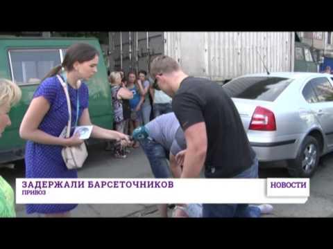 Новости Одессы. У рынка «Привоз» задержали воров-«барсеточников»