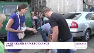 видео главные новости одессы