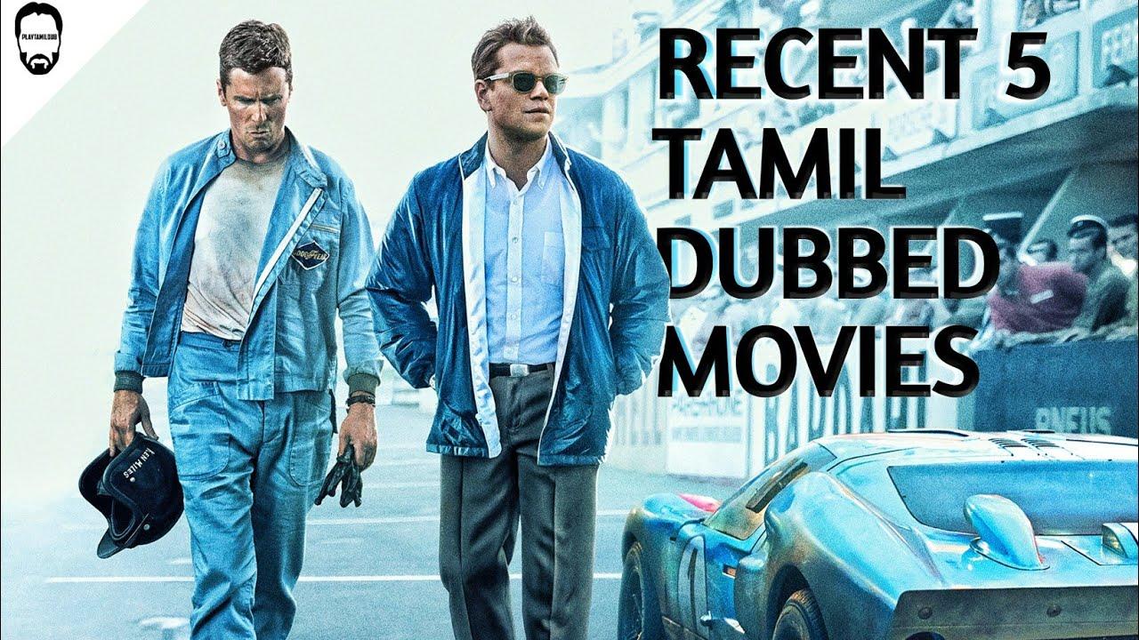Recent Tamil Dubbed Hollywood movies | Best Hollywood movies in Tamil | Playtamildub