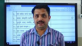 I PUC | Sanskrit | Translation
