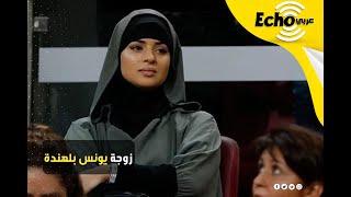 زوجة لاعب عربي عالمي محجبة تشعل السوشال ميديا في تركيا والوطن العربي