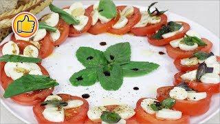 Капрезе - Итальянская Закуска из 4 Ингредиентов за 5 Минут | Caprese Salad - Italian Snack