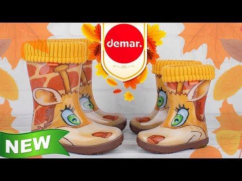 ☔️ Новинка 2019. Demar Hawai Lux Giraffe (жирафа) 0048AK 🌂 - Детсике резиновые сапоги | STEPIKO