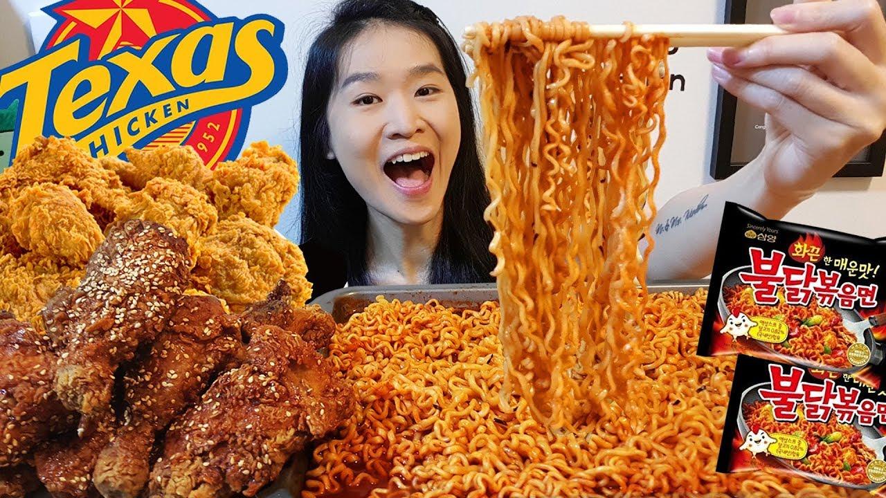 Hot Spicy Churchs Texas Chicken Korean Fried Chicken Fire Noodles W Sriracha Ramen Mukbang