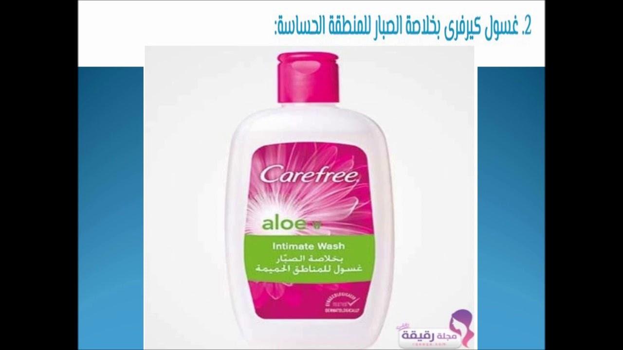 افضل نوعين من غسول كيرفري للمنطقة الحساسة للبنات Carefree Intimate Cleanser Best Two Types For Girls Body Skin Care Beauty Skin Care Skin Care