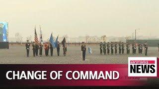 New commander of U.S. Forces Korea emphasizes importance of unity