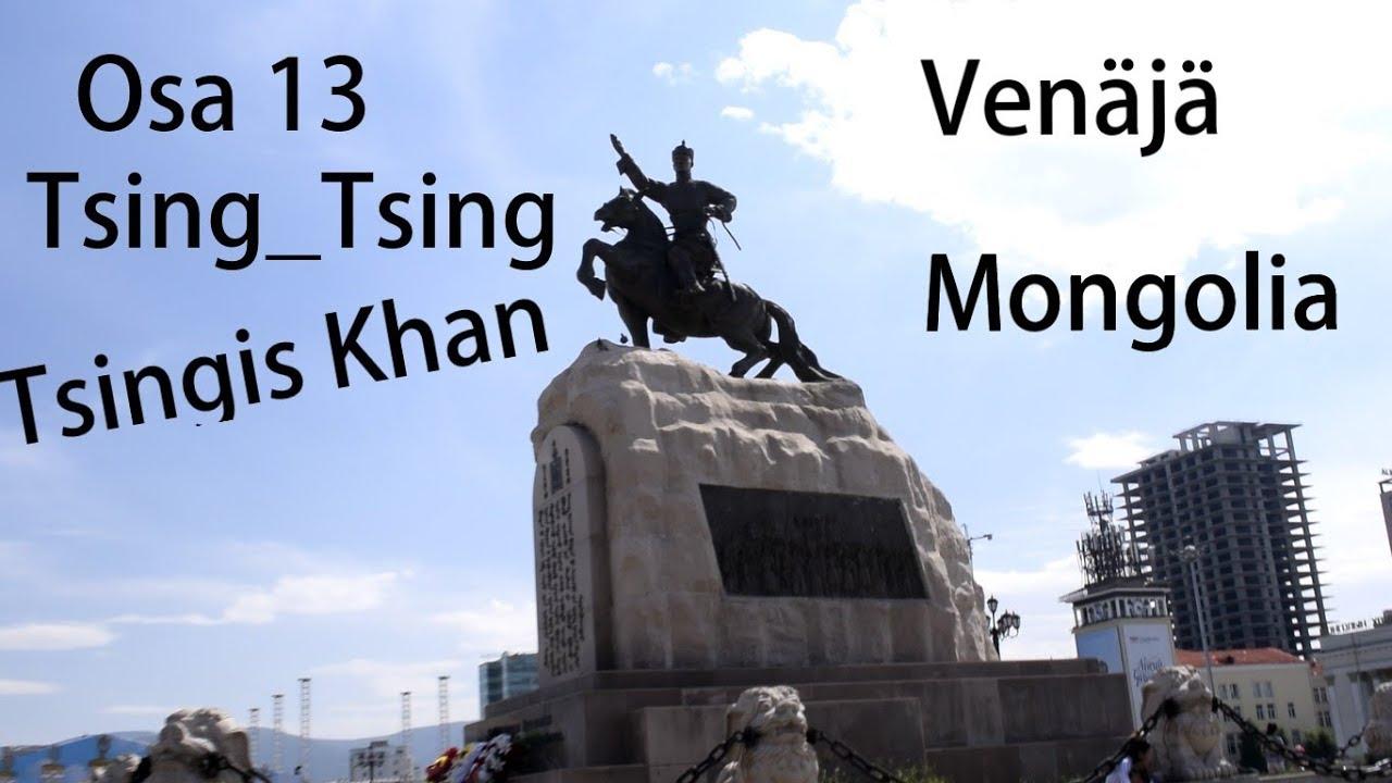 Tsingis Khan Jälkeläiset
