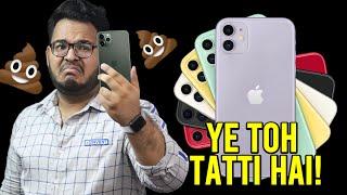 Worst Phone Ever? iPhone 11 Indian Parody