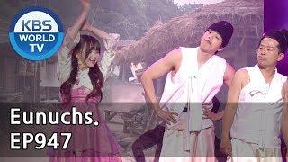 Eunuchs I 내시천하 [Gag Concert / 2018.05.12]