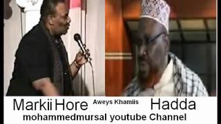Fanaanki Hore - Aweys Qamiis Mabuute ~ Ayaa Ugu Baaqay Fanaaniinta In  Allah U Toobadkeenaan
