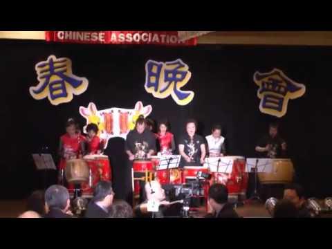 Cheng Da Drum Ensemble performs
