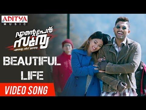Beautiful Life Video Song | Ente Peru...