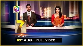 Live at 7 News – 2019.08.03 Thumbnail