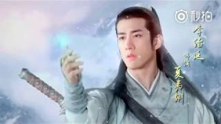 Legend of the Ancient Sword 2018 Full Movie