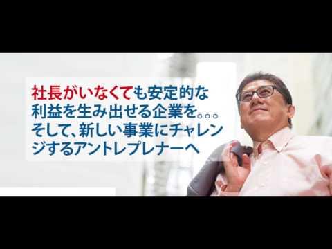 ActionCoach Japan: 代表Viet氏の東京FMインタビュー