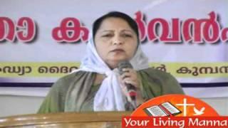 Baixar Malayalam Christian Testimony by Sobha D Cardez