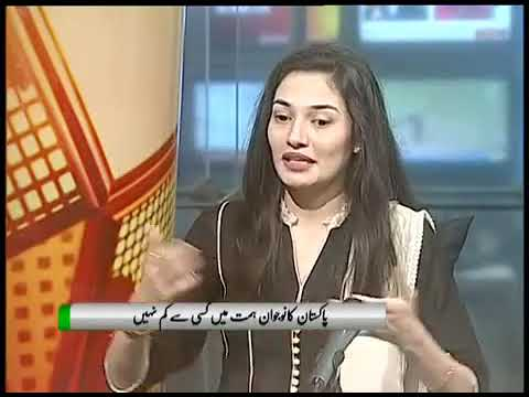 Muniba's Story: After Her Accident How She Became Successful.