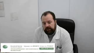 видео Амбулаторное лечение • Медицинский справочник.