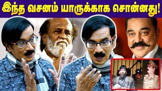 Manobala Fun Interview - 05-04-2020 Tamil Cinema News