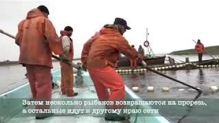 Рыбалка на Чукотке