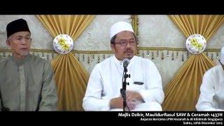Majlis Dzikir, MaulidurRasul SAW & Ceramah 1437H - Maulid Ad-Daiba'e