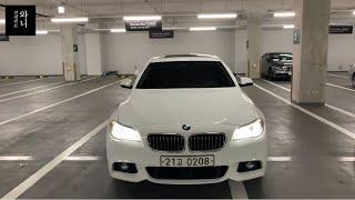 BMW 520D M에어로 다이나믹 X드라이브 중고 고민…