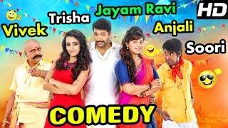 Sakalakala Vallavan Appatakar Tamil Movie Comedy Scenes | Jayam Ravi | Vivek | Soori |Trisha |Anjali