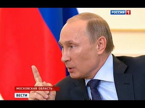 """Путин предупредил: """"Пускай они только попробуют..."""". Украина 2014"""