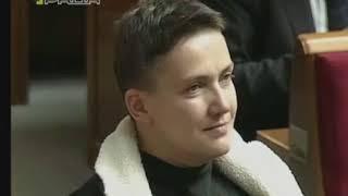 Депутаты в шоке! В Верховной Раде показали как Савченко готовила переворот в Украине!