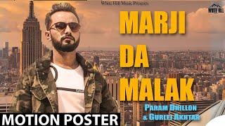 Marji Da Malak (Motion Poster) Param Dhillon & Gurlej Akhtar | Rel. On 21st June | White Hill Music