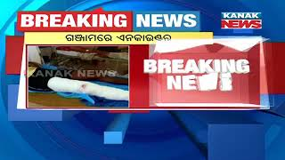 Notorious Criminal Pramod Barik Injured In Encounter By Ganjam Police