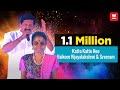 Katte Katte Nee, Celluloid | Vijayalakshmi, Sreeram | Jayaragangal | Manorama Online