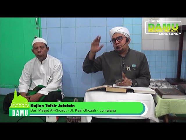 Kajian Tafsir Jalalain - Al-Baqoroh 117 - 20-07-2019