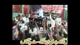 Allama Ali Nasir Talhara biyan  Tarjama Saoudi Arb;Sabab; majlis jalsa 2016 Allama Nasir Abbas Multa