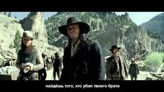 Одинокий Рейнджер. Русский трейлер 3 '2013' | КИНОКУХНЯ.рф