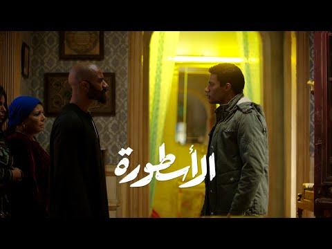 وداعاً رفاعي - مشاهد مؤثرة بين ناصر ورفاعي | مسلسل الاسطورة