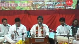 "Tere Hatho Sop दी हमने जीवन डोर"" Top Krishna Bhajan || Govind Bhargav || HD || Live #Ambeybhakti"
