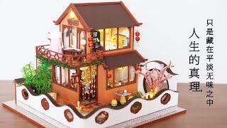DIY Miniature Dollhouse Kit || Peach Blossom - Miniature Land
