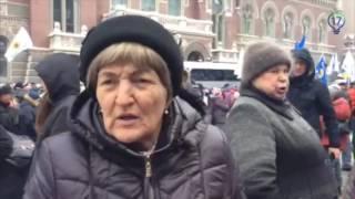 О чем говорят протестующие под НБУ