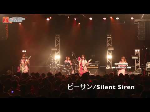 『SILENT SIREN S WORLD TOUR 2016』香港站「ビーサン」